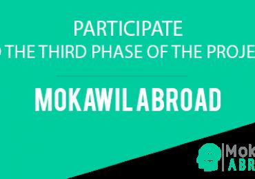 MOKAWIL ABROAD – 3rd phase